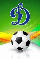 bilety-na-futbol-dinamo
