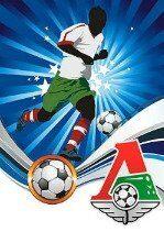 bilety-na-futbol-oficialnye-bilety-na-futbol-moskva-lokomotiv