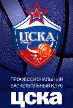 Билеты на баскетбол ПБК ЦСКА