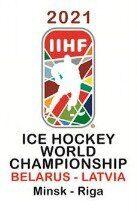 chempionat-mira-2021-po-hokkeyu-v-minske-bilety