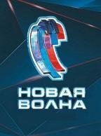 novaja-volna-2021-bilety