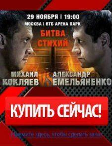 кассир ру москва официальный сайт билеты на 2020 год юфс банк финанс кредит телефон