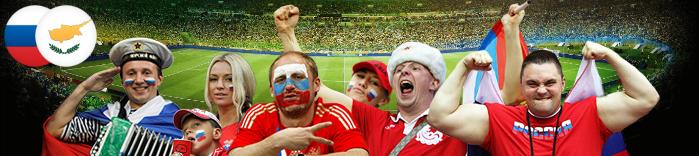 Билеты Россия Кипр матч 11.06.2019 21:45 Евро 2020 Стадионе Нижний Новгород