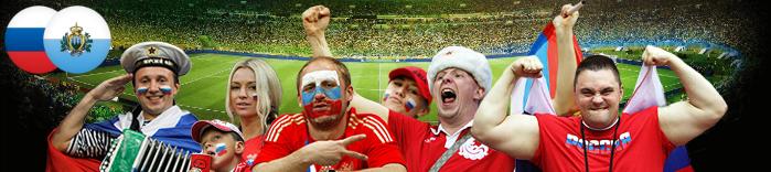 Билеты Россия — Сан-Марино 08.06.2019 19:00 стадион