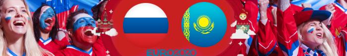 bilety-rossiya-kazahstan-9-sentyabrya-kaliningrad