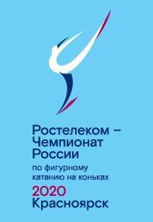 стинг концерт в москве 2020 олимпийский купить билеты без наценки