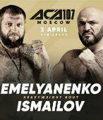 bilety-na-boks-asa-107-boj-ismailov-aleksandr-emelyanenko