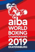 bilety-na-chempionat-mira-po-boksu-2019-ekaterinburg1