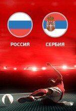 bilety-na-match-rossiya-serbiya-oficialnye-bilety-kassir-ru-ru