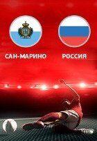 bilety-na-matchi-sbornoj-rossii-po-futbolu