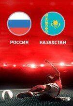 bilety-rossiya-kazahstan-09-09-2019-21-45-stadion-kaliningrad-kupit-bilety-match-sbornoj-rossii-po-futbolu-evro-2020