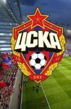 Билеты на футбол ФК Цска ВЭБ Арена ЦСКА