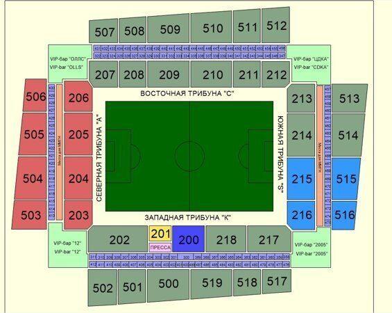 Цска билеты на футбол