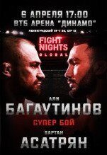 Билеты бокс Fight Nights Global 92 6 апреля 17:00