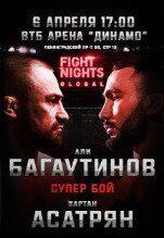 Билеты бокс Fight Nights Global 92 6 апреля 17:00
