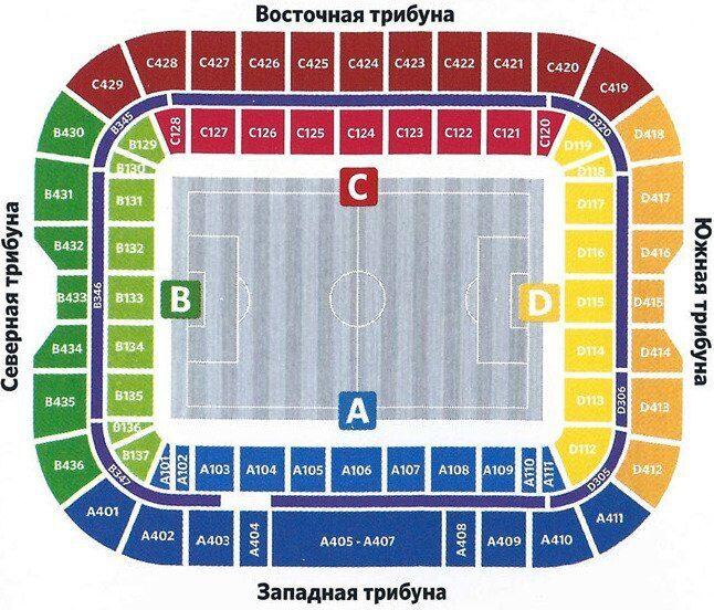 bilety-rossiya-kazahstan-09-09-2019-21-45-stadion-kaliningrad-kupit-bilety-na-match-sbornoj-rossii-po-futbolu-evro-2020