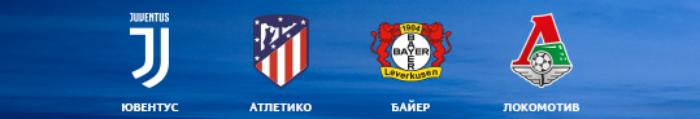 liga-chempionov-lokomotiv-oficialnye-bilety0