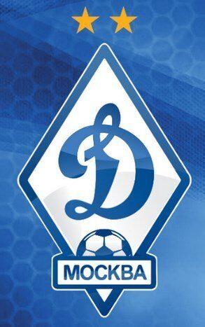 Картинки динамо москва футбольный клуб ночной клуб online