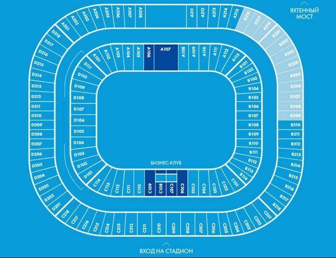bilety-na-match-rossiya-belgiya-gazpromarena