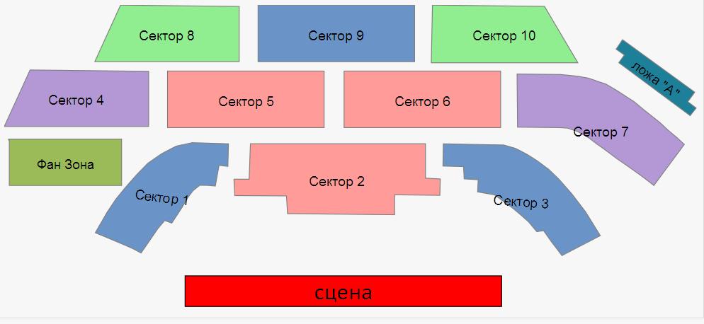билеты на гала концерт киркорова