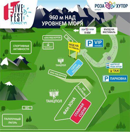afisha-sochi-bilety-na-livefest-summer-19-16-avg-18-avg-mnogofunkcionalnyj-koncertnyj-kompleks-roza-holl