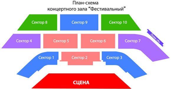 bilety-na-koncert-grigorij-leps-29-iyunya-20-00-koncertnyj-zal-festivalnyj