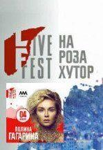 Билеты купить на «LIVEFEST. Рождество на Роза Хутор» Сольный концерт Полины Гагариной Роза Холл