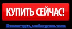 kubok-pervogo-kanala-2019-oficialnye-bilety-kupit