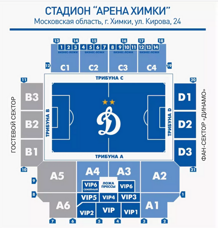 bileti_spartak_fk_footbol