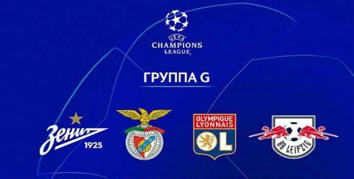 bilety-na-matchi-futbolnogo-kluba-zenit-liga-chempionov-bilety