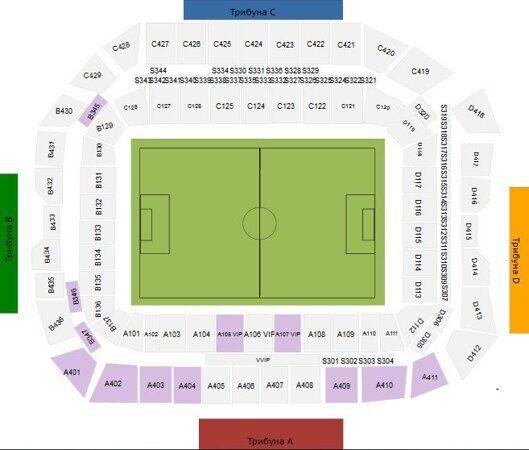 bilety-rossiya-kazahstan-09-09-2019-stadion-kaliningrad