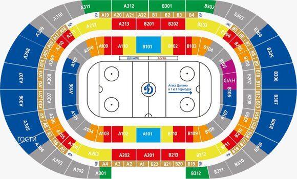 Хоккейный клуб «Динамо» Москва официальные билеты