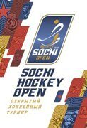 Билеты на Sochi Hockey Open 2019 - Сочи – Авангард 7 августа, среда 19:30. Ледовая арена «Шайба» Адлер