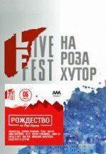 Билеты на Рождество на Роза Хутор Фестиваль LIVEFEST.Роза Холл