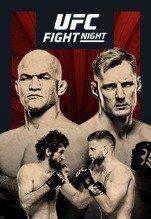 UFC Fight Night Москва: Александр Волков vs Джуниор Дос Сантос