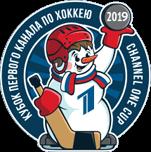 Официальные билеты на Кубок Первого канала 2019