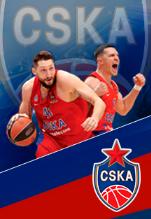 Билеты на баскетбол ЦСКА - Реал Мадрид